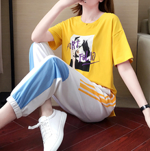 Spring and Summer new style sports suit Korean casual loose two-piece