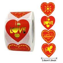 50 шт 38 см золотые красные наклейки с любовью Днем Святого