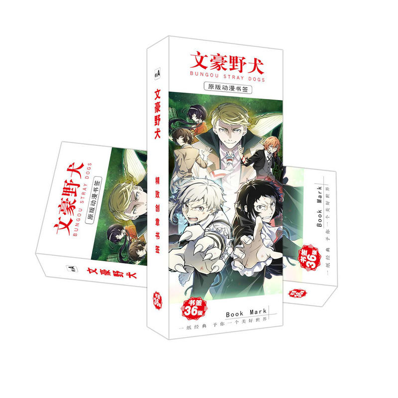 36 Pcs/Set Bungou Stray Dogs Anime Paper Bookmark Stationery Bookmarks Book Holder Message Card Gift Stationery