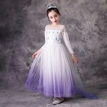 Top królowa śniegu dziewczynka biała sukienka Elsa Anna kostium Cosplay Elsa letnia sukienka typu princesse Halloween urodziny sukienka na wesele