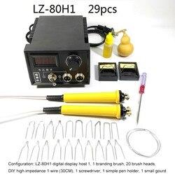 Spalanie drewna lutownice 60W 220V AC cyfrowy wyświetlacz narzędzia rzemieślnicze pirografii pióro zestaw maszyn z adapter ue lutownica
