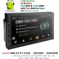 Navigation 2 din voiture gps autoradio bluetooth radio voiture lecteur multimédia 2din Cassette enregistreur android 8.1 universel obd2 dab +