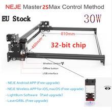 Upgrade NEJE Master 2S Max 30W Laser Engraver Machine GD32 MCU Wood Cutting Machine 460*810 mm Lightburn Bluetooth App Control