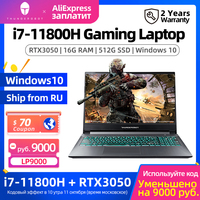911MT Gaming Laptop RTX3050 Intel Core i7 11th Gen 11800H 15.6 1