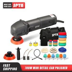 Image 1 - Spta 3インチ電気自動車詳細ポリッシャー110/230 12vの研磨機M14糸自動車ミニポリッシャー車ポリッシュ研磨機