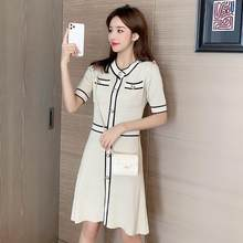 Make summer wear the new charge show thin waist French small sweet wind restoring ancient ways the a-line dress with short sleev(China)