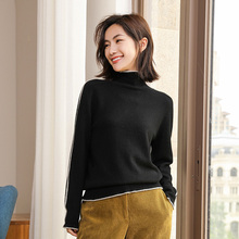 Womens sweater 2019 winter new cashmere color matching high collar slim wool knit bottoming