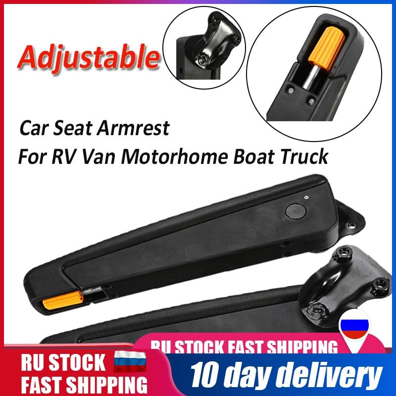90 Degress Adjustable Universal Car Seat Armrest For RV Van Motorhome Boat Truck Accessorie(China)