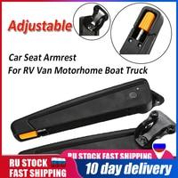 90 degress ajustável universal assento de carro braço para rv van motorhome barco caminhão accessorie Braços     -