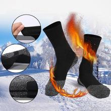 Outdoor Winter Unisex Thermal Work Boot Warm Heat Guard Hiking Ski Sports Socks Work Boot Warm Heat Guard Hiking Ski Sports Sock