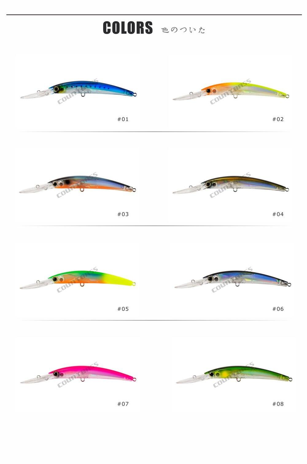 AM152-130-colors