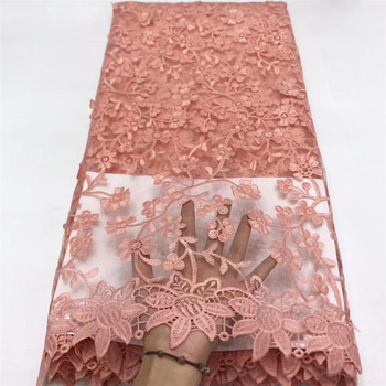 African lace fabric embroidered Nigerian lace fabric bride high-quality French tulle lace fabric women's clothes J36621
