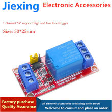 1/2/4/6/8 channels 5V12V24V relay module optocoupler isolation support high and low level trigger MCU