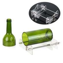 Инструмент для резки стеклянных бутылок профессиональный инструмент