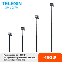 TELESIN 3M Monopod extensible de fibra de carbono 2,7 M Selfie palo ajustable para GoPro héroe 9 8 7 6 5 Max Insta360 Osmo acción Sjcam
