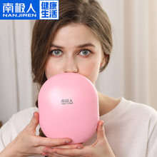 Home Rechargeable Hand Warmer Warm Stomach Hot Water Bottle Electric Heating Water Bag Heating Electric Heater Anhydrous Electri(China)