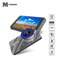 4 Inch Full HD 1080P Car DVR Camera Dual Lens Dash Cam IPS Screen Driving Video Recorder Dashcam Auto Registrator(China)