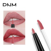 Lip Gloss Lip-Liner Glitter Non-Stick Matte Cup Does Not-Fade 2-In-1 Easy-To-Color Double-Headed