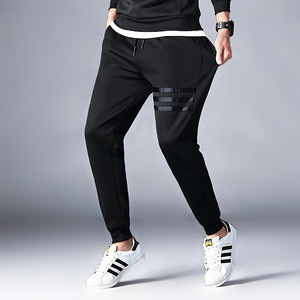 Image 5 - Homme survêtement pantalon Sweat Joggers ample élastique Stretch grande taille grand 6XL 7XL Broek Mannen pantalons de survêtement sport Hombre vêtements pour hommes