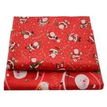 Booksew/Новое поступление; Принт красного цвета; Рождественский