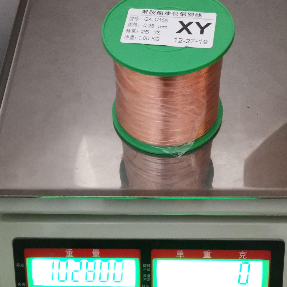 magnético para bobina de indutância relé enrolamento bobina elétrica