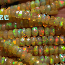 Beads Jewelry-Making Opal DIY Nature Faceted Rainbow Roundel Wholesale Yellow AAAA FPPJ