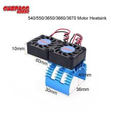 SURPASS HOBBY Motor Heatsink for 540/550/3650/3660/3670/3674 Motor Heat sink with Two Cooling Fans for 1/10 HSP HPI RC Car Motor