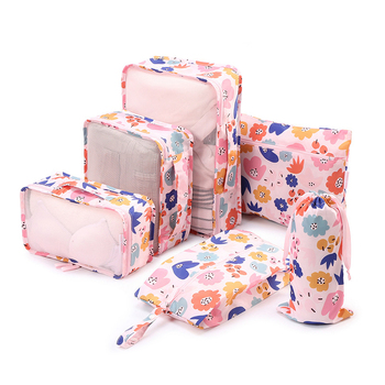 Packing Cube Travel Bag System Durable 6 Pieces Set Large Capacity Of Bags Wash Cosmetic Storage Bag Clothing Sorting Organize