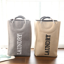 INS Nordic Wind Foldable Receiving Barrel Aluminum Alloy Hand Cloth Home Finishing Basket Dirty Clothes Toy