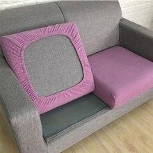 1 4 Seats Waterproof Stretch Sofa Cushion Cover Pet Kids Furniture Protector Polar Fleece Spandex Washable