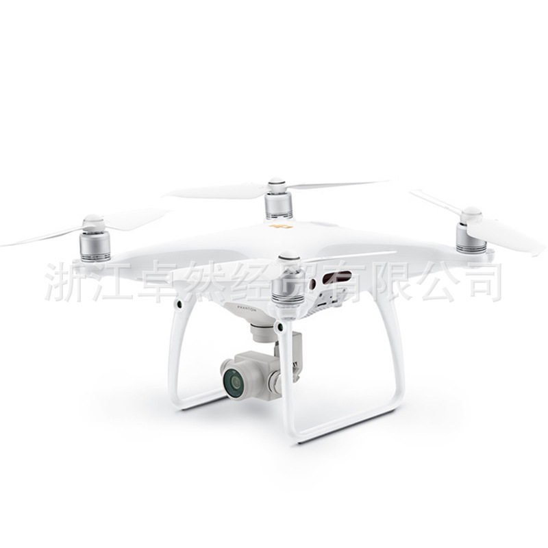 DJI Elves Phantom 4 Pro V2. 0 Super Clear 4K Aerial Photography Four-axis Remote-controlled Unmanned Vehicle Drone
