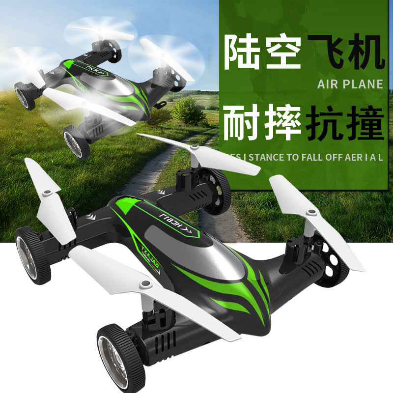 And Air Amphibious Remote Control Four-axis Coaster Aerial Photography Remote-control Four-axis Aircraft Remote Control Aircraft