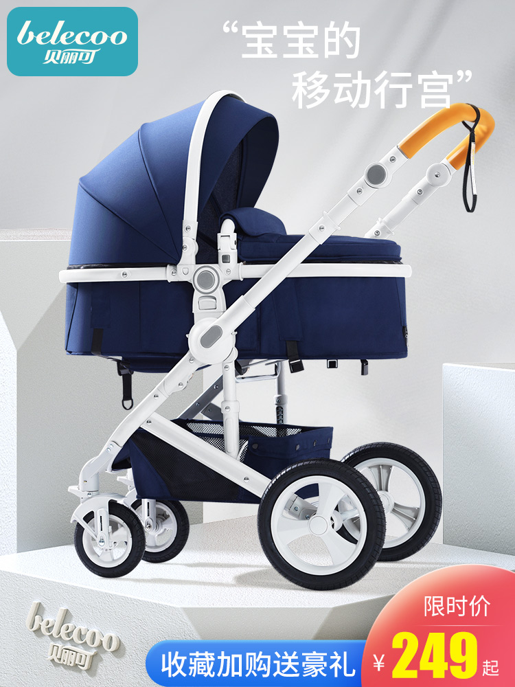 Bellie Kegao Scenic Baby Carriage Can Be Used As A Reclining Folding Portable Two-way Four-wheeled Shock Absorber Baby Cart.