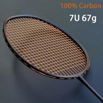 Ultralight מתוח 7U 67g מקצועי פחמן בדמינטון מחבט תיק מחרוזת אור משקל מחבט 22-£ 30 Z מהירות כוח