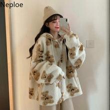 Neploe bonito hoodie feminino 2021 inverno solto hoodies camisolas streetwear grosso cordeiro lã urso casaco com zíper oversized outwear
