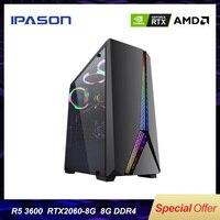 Ipason gaming pc amd r5 3600 rtx2060 super 240g ssd ddr4 16g ram para o jogo pubd desktop gaming computadores conjunto de computador máquina