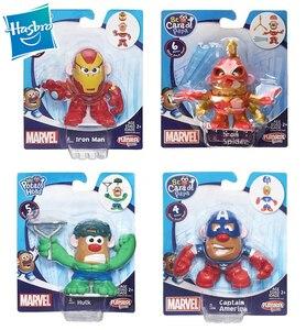 Hasbro pan ziemniak głowy Marvel Avengers Mixable Mashable Iron Man kapitan ameryka Hulk Spider-Man figurka Mini zabawka 8cm