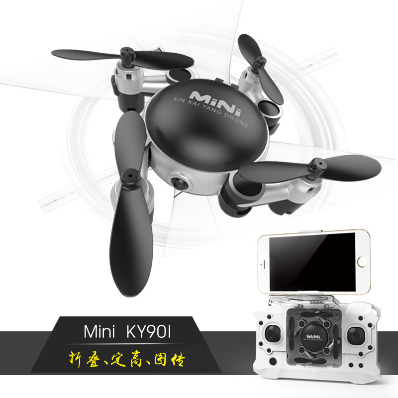 Ky901 Aerial Photography Mini Folding Quadcopter WiFi Real-Time Transmission Set High Remote Control Model Unmanned Aerial Vehic