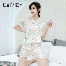 Caiyier 2020 Шелковый летний пижамный комплект для женщин с
