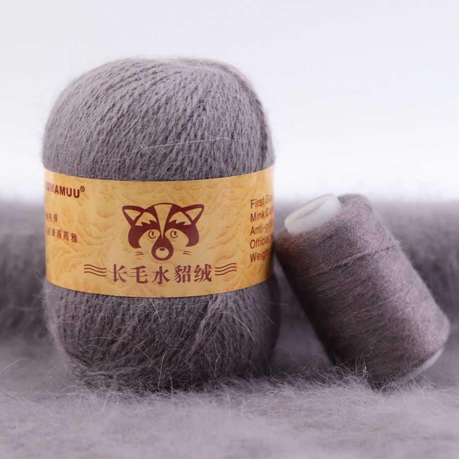 50 + 20 그램/대 솔리드 컬러 손으로 뜨개질 플러시 밍크 머리 원사 카디건 스카프 모자에 대한 좋은 품질의 크로 셰 뜨개질 스레드 여자에 적합