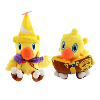 17cm Game Final Fantasy VII Chocobo Plush Toy Movie & TV Cute Stuffed Animal Soft Toys Kids Gift Cosplay For Costume