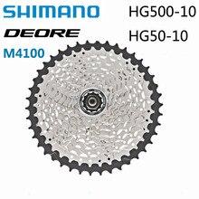 Deore cs 4100 hg500 hg50 mtb bicicleta roda livre cassete 10 velocidade 11 36t 42t 46t roda dentada bicicleta roda livre 10 s