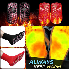 Магнитный носок терапия удобный самонагревающийся здоровье носок для ухода за кожей стоп Турмалин Дышащий массажер зима теплый уход с подогревом носки