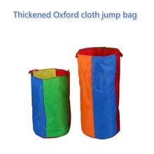 Кенгуру мешок для прыжков на открытом воздухе игрушки игры Спорт Баланс Обучение игрушки для детей мешок гонки сумки школы деятельности