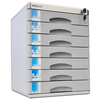 Filing cabinets 7 layers drawer PC aluminum alloy A4 desk finishing cabinet office stationery file with lock storage box toolbox