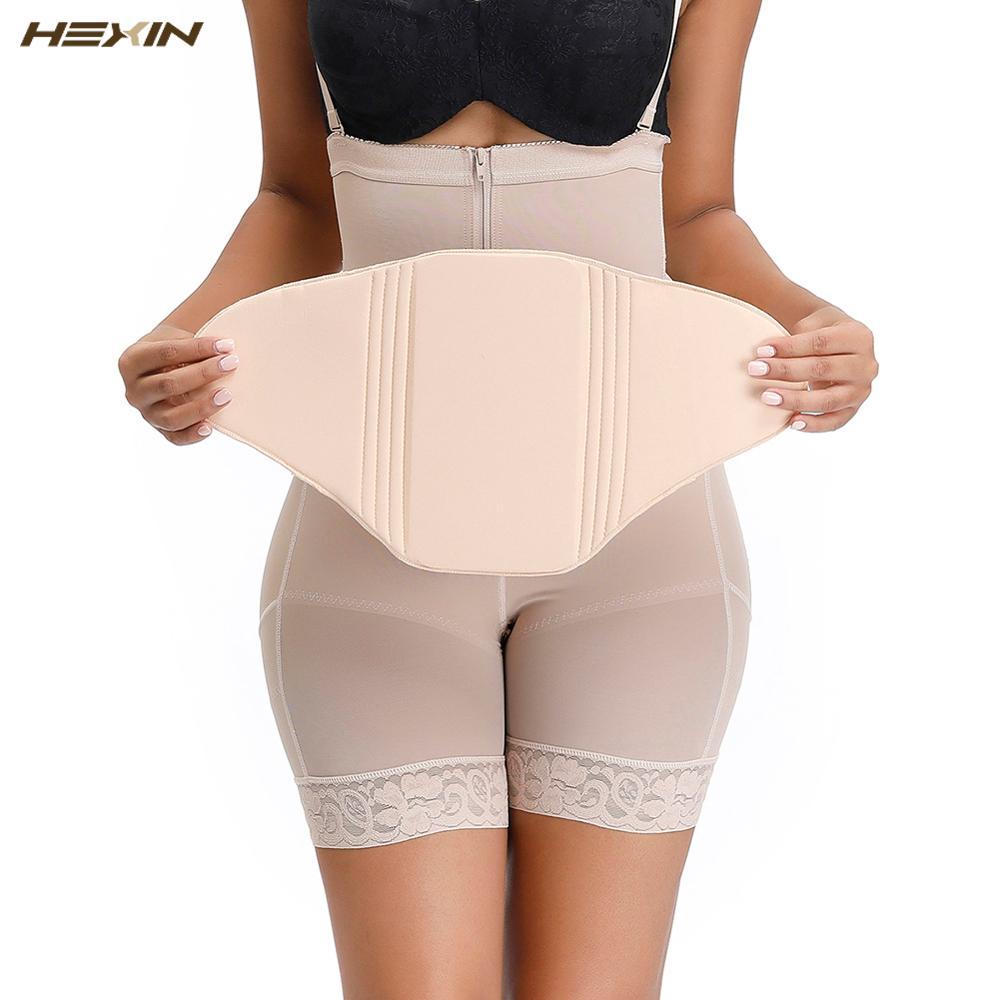 HEXIN Postpartum Recovery Abdominal Board Compression Tummy Tack Flattening Faja Post Surgical Ab Board Liposuction Beige