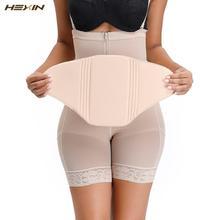 HEXIN Postpartum Recovery Abdominal Board Compression Tummy Tack Flattening Faja Post Surgical Ab Liposuction Beige