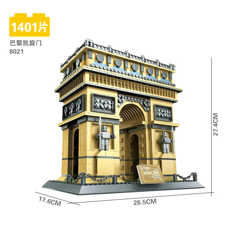 Oyuncaklar ve Hobi Ürünleri'ten Bloklar'de 1401 adet Diy Yapı Taşları Arc de Triomphe Tuğla Modeli ile Uyumlu Ünlü Mimari Oyuncaklar Çocuklar Çocuklar için Hediye'da  Grup 1