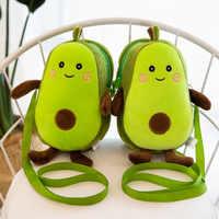 Peluche de aguacate de alta calidad para niños, frutas de peluche de dibujos animados, de estilo mulit bolso de hombro, monedero, regalo