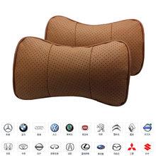 Kkysyelva 2 шт подушка для автомобильного сиденья из натуральной